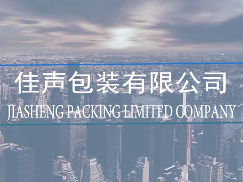Introduction of Jiasheng Video 01