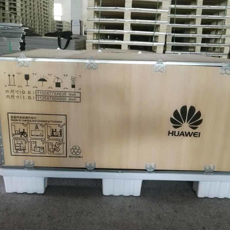 Jiasheng Packaging Case